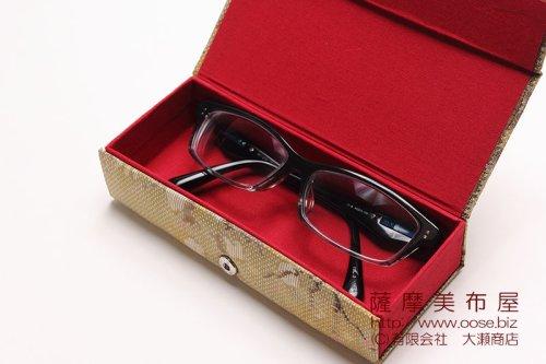 他の写真1: 大島紬 眼鏡ケース