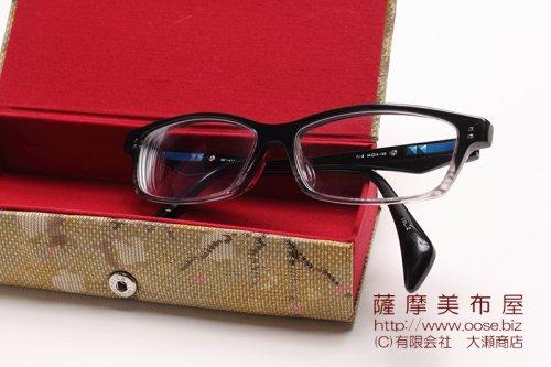 他の写真2: 大島紬 眼鏡ケース
