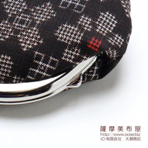 他の写真1: 大島紬がま口財布  和柄小銭入れ