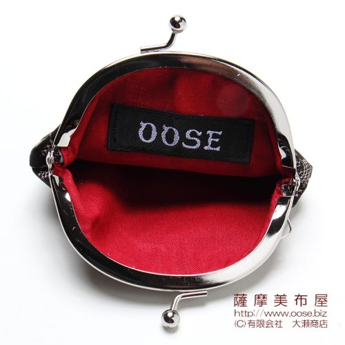 他の写真3: 大島紬がま口財布  和柄小銭入れ