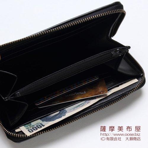 他の写真2: 大島紬 長財布 和柄003