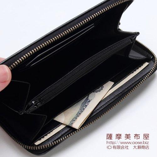 他の写真3: 大島紬 長財布 和柄003